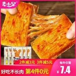 汤达人50g*3霞浦干紫菜9.8元!柳州螺蛳粉34.7元!无核酥脆红枣9.99元!