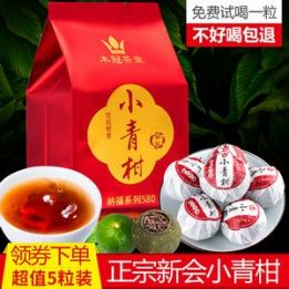 普洱茶5.9元,水果麦片24.9元,自热小火锅8.7元,黑枸杞11.9元