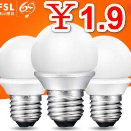 佛山照明3瓦节能led灯泡1.9!小型电动滑板车电动车折叠699