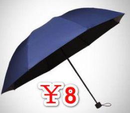 5叶静音家用落地扇风扇59!雨伞定制印纯色三折雨伞8.9!