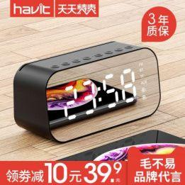 蓝牙无线鼠标13.9元,声光控LED灯泡5.1元,大号储物箱25元,手机架支架6.8元