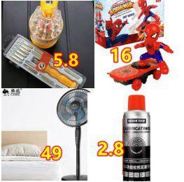 有线音响5.9!旋转滑板玩具16!家用螺丝刀5!防锈润滑剂2.8