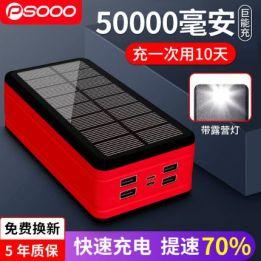 耐时电电池套装19.9元,除胶神器5.9元,登山杖9.8元,强光头灯5.8元,雾化器29元