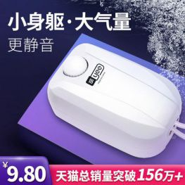 水族氧气泵6,可孚血压计39,华美月饼礼盒19,栀子茶6,粘鞋胶3,耐时充电电池1...