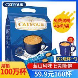 速溶咖啡12.9元,黑枸杞9.99元,无花果干21.9元,