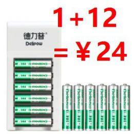 爱国者无线usb静音鼠标9.9,德力普1充+12节电池充电套装24