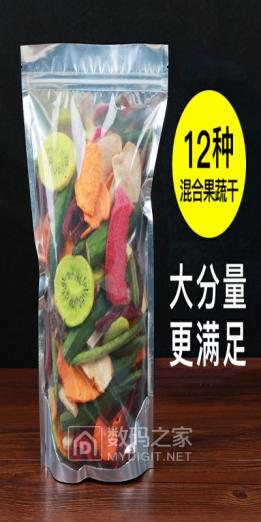 蜜赞果蔬脆13.9元!仲景香菇酱7.8元10袋!