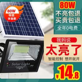 80W太阳能灯14 超声波清洗机64 蓝牙键盘16 碳晶暖垫3 运动耳机6 硬盘盒14雨刷3