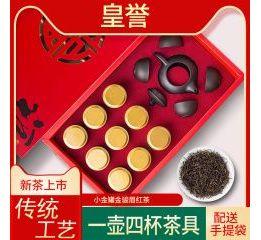 武夷山红茶39元,枸杞29.9元,胖大海16.5元,木耳干20.8元