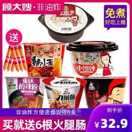 薇娅推荐 顾大嫂网红速食6种拌面条馄饨酸辣粉