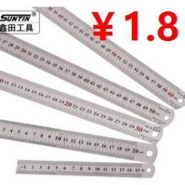 一字螺丝刀2.9!实用加厚不锈钢直尺1.8