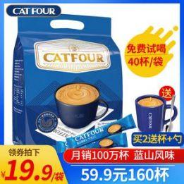 铁观音茶叶9.99元,19.9元,速食小火锅12.8元,薄荷糖8.9元