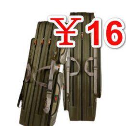 LED灯芯五档强光手电筒9.9,户外折叠椅子13!巴乔户外渔具包16!
