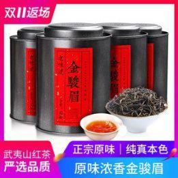 茶叶6.9元,速溶咖啡粉19.9元,枸杞子29.9元,莲子25.8元