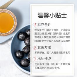 黑芝麻丸的作用,黑芝麻丸的副作用是什么?哪里有纯正的好货