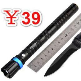 手电筒远射充电防水外刀39,手臂浮圈6.9