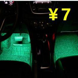 usb七彩声控音乐节奏氛围灯7,多功能充电车载转换器69