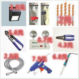 电动榨汁机19.9 吊扇9.9 剥线钳4.3 应急灯8.7 钻头2 太阳能灯3.8 手套6双6.9