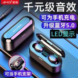 三合一數據線11.9元,手機支架2.8元,固態硬盤盒16.9元,轉接頭10.8元
