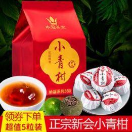 普洱茶9.9元,黑枸杞14.9元,桑葚干27.8元,酱牛肉24.9元