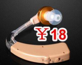 可孚无线可充电助听器18,天猫精灵智能无线运动蓝牙耳机29