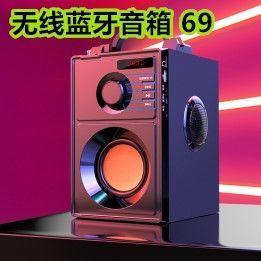 蓝牙音箱69 康佳加湿器39 荣事达电热水壶29