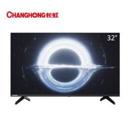 长虹32英寸全面屏液晶电视机 无广告/自动记忆/适合老人一族 京东券后799