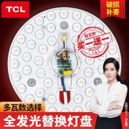 TCL 改造灯板2,补墙膏5,10个线路固定器1,感应垃圾桶18,电热水壶19,碟灯1,GPS...