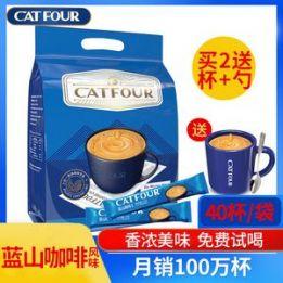 安溪铁观音19.9元,枸杞子28.9元,即食咖啡豆19.9元,红枣片12.8元