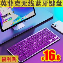 蓝牙键盘16 80W太阳能灯14 超声波清洗机64 碳晶暖垫3 运动耳机6 硬盘盒14 咖啡