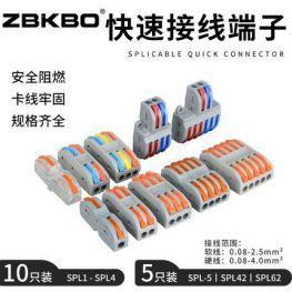 spl-2接线端子10个7,榄菊电蚊香套装19,pwm充电50瓦太阳能灯26,2万充电宝24