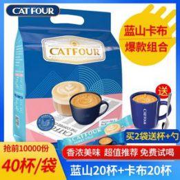 速溶咖啡12.9元,黑枸杞9.99元,牛肉干23.8元