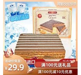 乳酪月饼29.9元,坚果零食34.9元,乌龙茶19.8元,奶酪棒29.9元