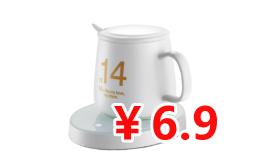 志高电推剪理发器24!无线蓝牙耳机9.9!32G U盘9.9!加热保暖杯垫6.9