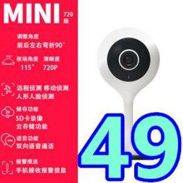 觅睿无线监控49、中诺对讲机93、夏新空气循环扇69、折叠台灯护眼灯14