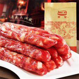 广东特产广式腊肠200g*2袋24.8元!豆干20包麻辣小零食8.9元!风干牛肉粒19.9元