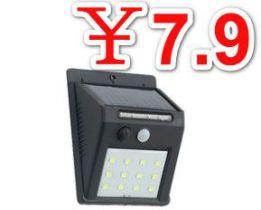 一对装适用于99%通用雨刮器6.9!太阳能灯户外庭院灯7.9!
