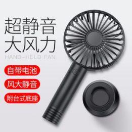 便携式USB小风扇,家用办公高清1080p投影仪投影机,皎洁电热蚊香液6元包邮