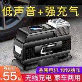 7洗车套装8.8元,不锈钢直尺2.85元,电池20粒6.5元,充气泵45元,补鞋胶5.8元