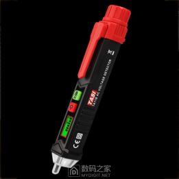 特安斯插座测试仪13测电笔24万用表17热熔胶枪加5根胶棒9力特朗充电池4节6