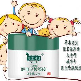 草本贝贝:婴儿湿疹,就用中国制造