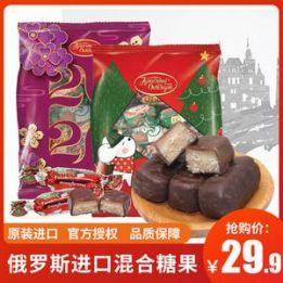 巧克力19.9元,红茶6.9元,枸杞子9.99元,秋梨膏19.9元