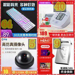 LED充电头灯5,偏光镜7,螺蛳粉19,三角支架5,小风扇6!无线充电器20!筷子消...