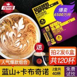 咖啡粉5.9元,黑枸杞19.9元,枸杞子16.9元,茶叶19.9元