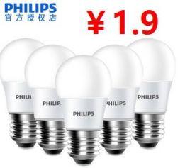 LED吸顶灯3.5,无线移动照明灯泡5.8