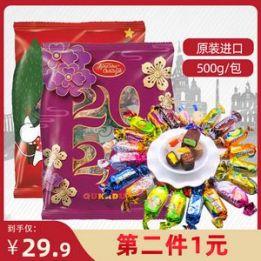 巧克力19.9元,黑枸杞9.99元,黑木耳29.9元,茶叶39.8元