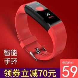 心率血压防水智能手环手表55 荣事达电热水壶29 鼠标7.8