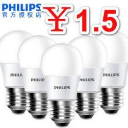 飞利浦led灯泡1.5!万能空调遥控器5