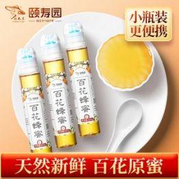 蜂蜜3.9元,黑枸杞6.99元,每日坚果34.8元,酸枣糕6.5元