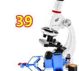 福禄克数字万用表64!汽车钥匙扣4!洗衣机底座23!儿童显微镜39